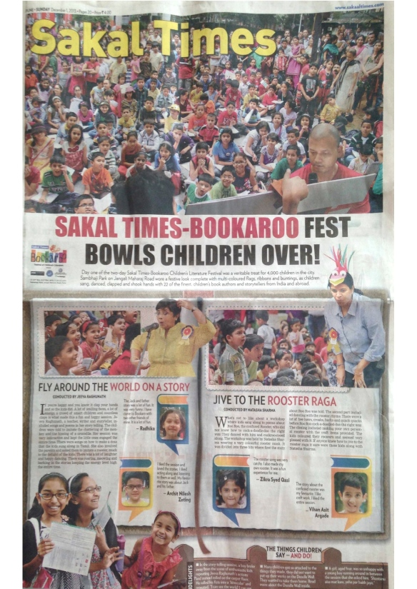 Bookaroo Pune Sakal Times December 1 2013